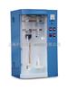 KDN-AZ 定氮仪蒸馏器/上海嘉定400mm×310mm×680mm定氮仪蒸馏器