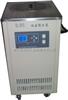 低溫冷卻液環泵|冷卻環泵
