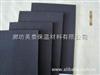 辽宁橡塑板价格*橡塑板生产用途*橡塑板专业厂家生产