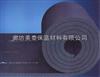 保定橡塑板规格*专业生产优质橡塑板*橡塑板全国统一报价
