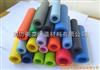 高质量彩色橡塑保温管*优质彩色橡塑保温管报价*橡塑保温管全国销售