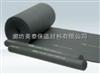 橡塑保温壳价格*橡塑保温壳市场价格*橡塑保温壳施工工艺