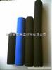 保定空调橡塑管*空调橡塑管厂家推荐*空调橡塑管服务*