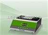 HtPot80幹浴加熱器