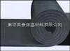 松原橡塑海绵板*橡塑海绵板Z新报价*橡塑海绵板总代理商