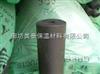 新型橡塑保温板报价*铺地用橡塑保温板价格*橡塑保温板厂家推荐