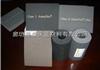高品质橡塑保温板*橡塑保温板统一报价*橡塑保温板厂家推荐
