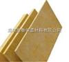 高品质岩棉保温板*优质岩棉保温板生产厂家*岩棉保温板出厂价格