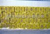 无锡岩棉保温板*优质岩棉保温板统一报价*岩棉保温板生产工艺