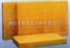 优质保温岩棉板*岩棉保温板施工工艺*岩棉保温板厂家报价