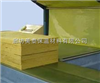 优质高密度岩棉板*高密度岩棉板格*高密度岩棉板厂家推荐