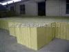 高密度岩棉板*高密度岩棉板格*高密度岩棉板全国销售