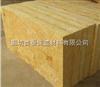 保定高密度岩棉保温板*高密度岩棉板格*优质岩棉板厂家推荐