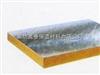 半硬质岩棉板价格*半硬质岩棉板导热系数*半硬质矿岩棉板一般报价