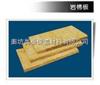高密度岩棉板*高密度岩棉板统一价格*高密度岩棉板全国总代理