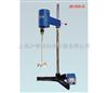 JB1000-D大功率电动搅拌机/索映1000W大功率电动搅拌器(特价促销)
