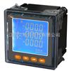 多功能数显电力仪表多功能数显电力仪表-多功能数显电力仪表价格