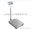 防水电子台秤供应