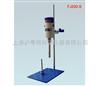 FJ200-S数显高速分散均质机/上海索映高速分散均质机(特价促销)