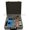 DZ-A四川水产养殖水质检测仪