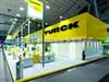 Turck超声波传感器检测距离