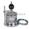 BY-SPZ-100水泥浆竖向膨胀测试仪