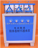 JT3-2防水卷材不透水仪