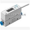 -费斯托FESTO流量传感器/SFE1-LF-F10-WQ6-N2U-M12