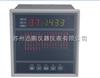迅鹏SPB-XSL温度巡检仪