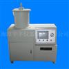 (DRX-II-RL)熱流法導熱儀