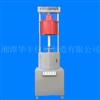 SQW-II-14SQW-II-14材料高溫綜合物性測試儀