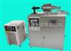 DRX-II-JG激光导热仪