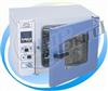 PH-070(A)干燥箱/培养箱  微电脑温度控制两用箱