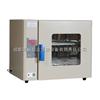 HPX-9052MBE电热恒温培养箱价格