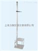 HX-200天津200cm身高计,医院专用体检测身高生产厂家