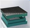 砌墙砖抗压强度磁力振动台