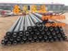 dn200鑫大塑套钢保温管制作工艺,塑套钢保温管产品性能