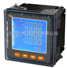智能多功能电力仪表价智能多功能电力仪表-智能多功能电力仪表价格