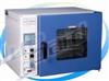 上海一恒GRX-9203A热空气消毒箱