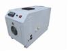 ZD-6.0Z嘉兴纺织厂超声波加湿器