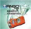 TangoTX1英思科TangoTX1便携式单一气体检测仪