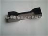 塑料哑铃型裁刀