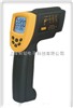 AR922红外测温仪