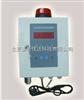 BS-04一氧化碳报警器/一体式CO报警器