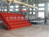 scs50噸梅特勒電子地磅(汽車衡),50T托利多汽車地泵