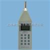 HS5671型精密积分声级计