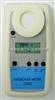 Z-800/Z-800XP氨氣檢測儀