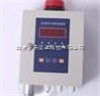 BS-07一体式二氧化氮报警器/NO2报警器