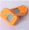 QH-15二氧化硫检测仪/SO2报警仪