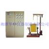 GYH-A型高温抗氧化试验炉